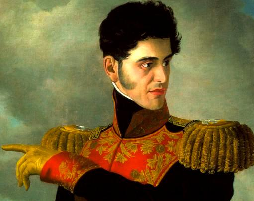 Primer gobierno de Antonio Lopez de Santa Anna el inicio del fin